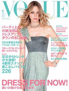 vogue nippon january 2015