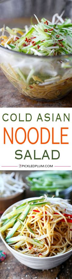 Cold Asian Noodle Salad - This is a quick and easy, spicy and nutty cold Asian noodle salad your whole family will love! Perfect for a barbecue or as a light lunch or dinner + ready in just 15 minutes! Easy, Recipe, Chinese, Salad, Noodles, Vegan, Vegetarian | pickledplum.com