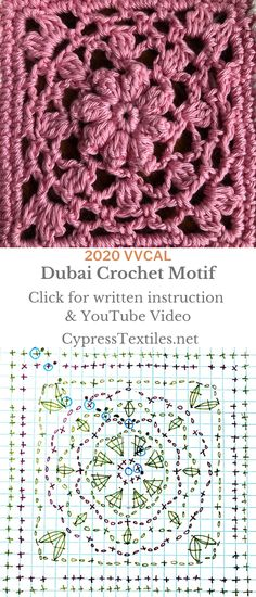 Vintage Crochet Patterns, Granny Square Crochet Pattern, Easy Knitting Patterns, Crochet Patterns For Beginners, Crochet Squares, Knitting Stitches, Granny Squares, Crochet Blocks, Knitting Tutorials