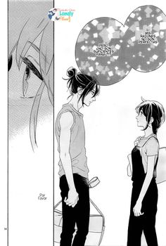 Tsubaki chou Lonely Planet 31 - Read Tsubaki chou Lonely Planet 31 Manga Scans Page 1 Free and No Registration required for Tsubaki chou Lonely Planet 31 Manga Anime, Anime Couples Manga, Cute Anime Couples, Manhwa, Tsubaki Chou Lonely Planet, Hirunaka No Ryuusei, Manga Couple, Couple Art, Bleach Manga