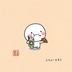 Cute Drawings, Stamp, Kawaii, Cartoon, Happy, Fictional Characters, Stickers, Twitter, Sweet