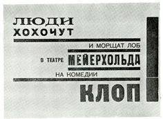 Советский конструктивизм как явление мировой культуры. - 5