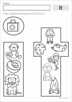 CVC Word Families No Prep Cut & Paste Worksheets