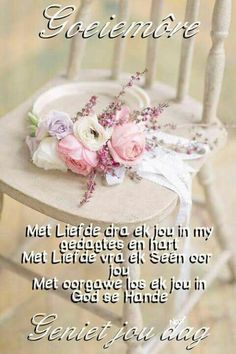 Good Morning Messages, Good Morning Good Night, Good Night Quotes, Good Morning Wishes, Eid Prayer, Lekker Dag, Have A Blessed Sunday, Happy Birthday Flower, Birthday Wishes