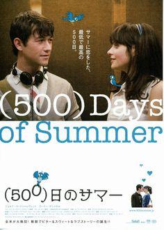 (500)日のサマー -(500) Days of Summer -