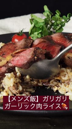 Meat Recipes, Asian Recipes, Buzzfeed Tasty, Good Food, Yummy Food, Japanese Food, Food Videos, Dessert Recipes, Food And Drink