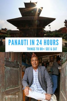 Panauti is a town tucked away in the valley, just two hours from Kathmandu. Here's what to do, see and eat if you only have 24 hours in Panauti: 1) What to Do in Panauti Travel Guide, 2) What to Eat in Panauti, 3) Safety Tips for Solo Travelers, 4) Travel Essentials for Nepal via @grrrltraveler