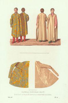 Carding Designer Clothes