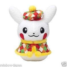 Pikachu Pikadaruma Female Official Stuffed Toy Pokemon Center Original JAPAN