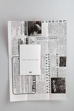 Ai Weiwei fanzine on Behance