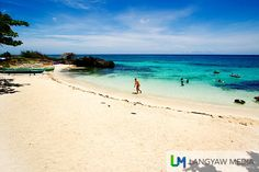 Bitoon Beach in Anda, Bohol Bohol Philippines, Philippines Beaches, Beautiful Places In The World, Great Places, Beach List, Beach Haven, Enjoying The Sun, White Sand Beach, Beautiful Islands