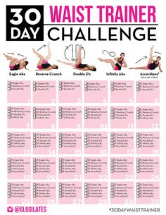 Everyday for 30 days, we will all perform the following 5 moves to tighten your entire core, your upper abs, your lower belly, and your obliques. We are attacking the mid section from every angle. …