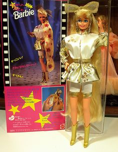 1993 Hollywood Hair Barbie She had the softness, spinniest hair of them all. I loved her hair best.