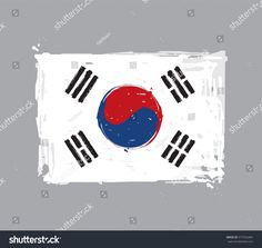 Find South Korean Flag stock images in HD and millions of other royalty-free stock photos, illustrations and vectors in the Shutterstock collection. Korean Flag, Chicago Cubs Logo, Royalty Free Stock Photos, Stock Illustrations, Feelings, Image