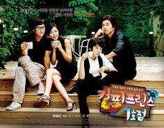 2007. 커피프린스1호점 CoffeePrinceNO.1 Korea Drama