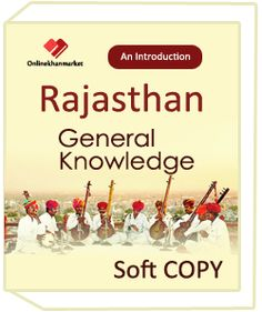 Rajasthan General Knowledge–An Introduction Ias Notes, Geography, Knowledge, Politics, Theory, Culture, History, Book, Art