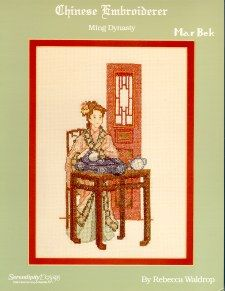 Mar Bek - Chinese Embroiderer. One of the classic Embroiderer series, Chinese Embroiderer is dressed in Ming Dynasty period robes, seated at her table. The kit contains 18 count Aida, DMC floss, Needle, and complete instructions.