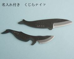 Whale knives