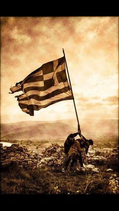 """We and support Greece, no matter what! Karpathos Greece, Zakynthos Greece, Greek Mythology Gods, Greek Memes, Greek Flag, Greece Pictures, Greek History, Greek Culture, Athens Greece"