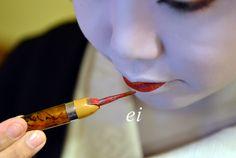 Geiko Ayano make up - January 2013