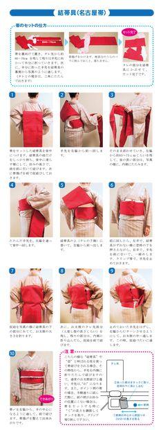結帯具(名古屋帯) Traditional Kimono, Kimono Outfit, Vintage Fashion, Cosplay, Asian, Japanese, Yukata, Sewing, Lady