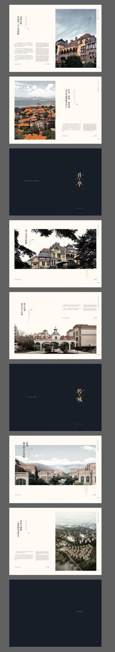 68 ideas book layout horizontal graphic design for 2019 Graphic Design Magazine, Magazine Layout Design, Book Design Layout, Graphic Design Layouts, Print Layout, Design Brochure, Booklet Design, Brochure Layout, Luxury Brochure