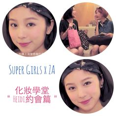 "Super Girls x ZA 化妝學堂 ﹣ 第一課約會 ""HEIDI篇"" http://www.youtube.com/watch?v=1na4g7HcgOw  #SuperGirls #SuperGirlsHK #ZA #Makeup #Video #化妝學堂 #makeuplesson #date #約會 #HeidiLee #李靜儀 #AkaChio #趙慧珊 #JamCast #JamCastHK #youtube #SupergirlsGroup #DirectedBy #YannyChan #陳穎欣 #Girls  Official Web Site: http://www.supergirls.com.hk"