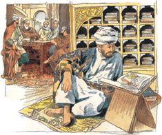 Islam_-_House_of_Wisdom.gif