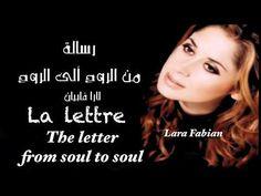 youtube lara fabian la lettre Pin by Ahmed Abdelrahman on lara fabian لارا فابيان | Pinterest youtube lara fabian la lettre