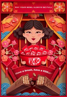"""Check out this @Behance project: """"KitKat Chinese New Year Greetings"""" https://www.behance.net/gallery/47286501/KitKat-Chinese-New-Year-Greetings"""