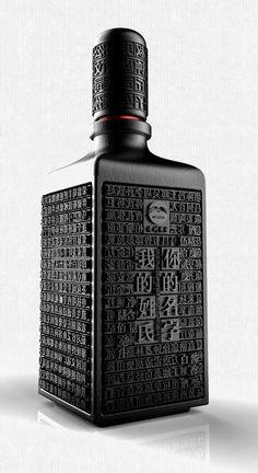 Chinese Seal Wine - by Riliang Zhang Wine Design, Bottle Design, Label Design, Gin Bottles, Wine Bottle Labels, Kombucha Bottles, Bottle Packaging, Packaging Design Inspiration, Perfume