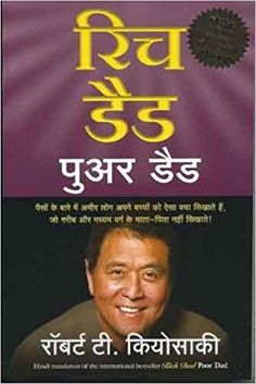 In books hindi pdf body language