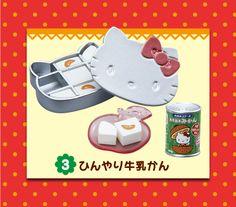 Re-Ment Miniatures - Hello Kitty Natsukashi Oyashu #3
