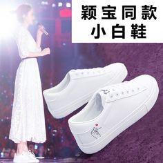 흰색 신발 여성 야생 캔버스 신발 평면 하단 스트랩 신발 세련된 흰색 신발의 2018 봄 새로운 한국어 버전 Kawaii Clothes, White Shoes, Keds, Eyewear, Footwear, Shoe Bag, Sneakers, Bikinis, How To Wear