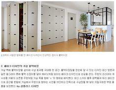 http://navercast.naver.com/magazine_contents.nhn?rid=1409&attrId=&contents_id=63343&leafId=1409