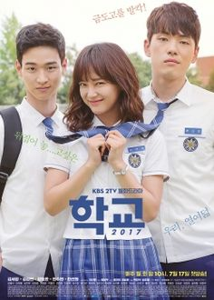 School 2017 Capítulos completos HD