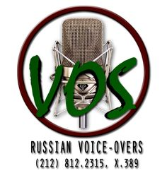 Russian voiceover artist with home based professional home studio, voice booth, all digital equipment, source connect/ISDN, and phone/skype patch.  Please visit my site for more information!