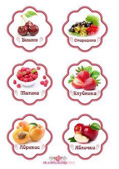От нашей группы Decoupage Vintage, Decoupage Art, Fruit And Veg, Fruits And Vegetables, Jam Label, Homemade Stickers, Spice Labels, Jam Jar, Vintage Logo Design