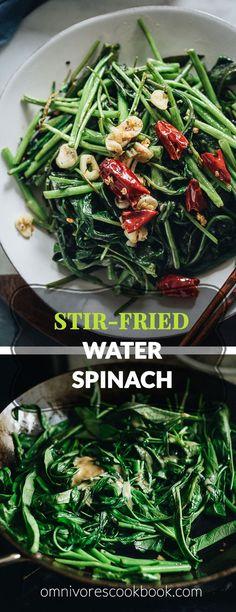 Stir Fried Water Spinach - Two Ways | Omnivore's Cookbook