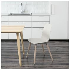 IKEA LEIFARNE chair The self-adjusting plastic feet adds stability to the chair.