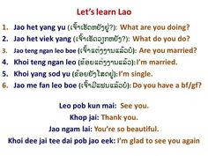 Learn To Speak Lao In 3 Months Learnlaolanguage