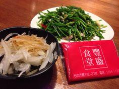 アットホームな台湾家庭料理の店・豊盛食堂@やっぱり美味しい豊盛食堂とマンゴースイーツ♡