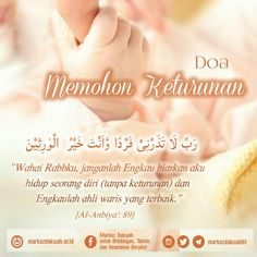 "DOA AGAR MEMILIKI ANAK KETURUNAN رَبِّ لَا تَذَرْنِي فَرْدًا وَأَنْتَ خَيْرُ الْوَارِثِينَ ""Wahai Rabb-ku, jangan Engkau biarkan aku hidup seorang diri (tanpa keturunan), dan Engkaulah ahli waris yang terbaik."" ([QS. al-Anbiya: 89]"