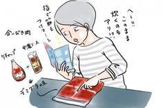 作り置きより楽!下味つけて冷凍した肉が便利すぎてストック確実 画像(10/5) .