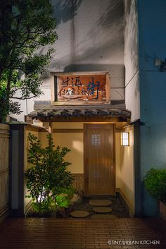 This is the ninth post in the Tokyo – Kyoto – Osaka series. Other posts in this series include the intro post: Tokyo, Kyoto, and Osaka, Matsugen (soba), Sushi Iwa, Ramen Honda (Tokyo Ramen Street), Ryugin, Omen (udon), Shouraian (tofu), Dotonbori in Osaka (street food), and Taian (3-star Michelin). How do you cap off an intense week of traveling throughout Tokyo, Kyoto, and Osaka, having dined at so...Read More »