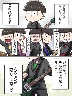 埋め込み Joker, Geek Stuff, Fandoms, Manga, Twitter, Funny, Cute, Anime, Fictional Characters