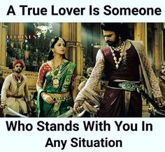 Bahubali is indeed an ideal man, lover, son, King and brother Movie Love Quotes, Favorite Movie Quotes, Bae Quotes, Story Quotes, Girly Quotes, Qoutes, Bahubali Quotes, Prabhas And Anushka, Romantic Dp