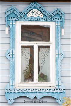 wooden house windows