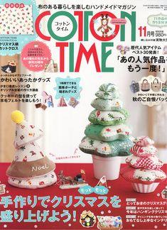Cotton Time No. 11 2014