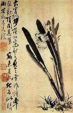 The Daffodils - Shitao